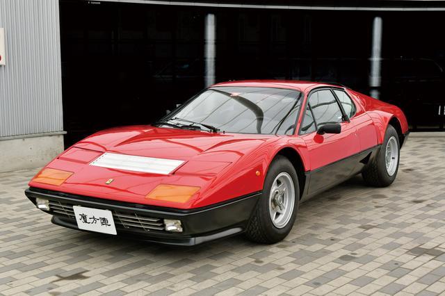 画像: フェラーリ 512BB (1980年)