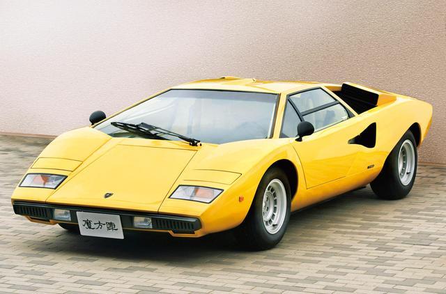 画像: ランボルギーニ カウンタック LP400(1974年)