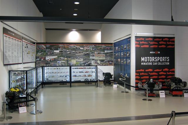 画像: 展示車両の後ろには、さまざまなジャンルのモータースポーツ車両のミニチュアカーが数多く展示されている。
