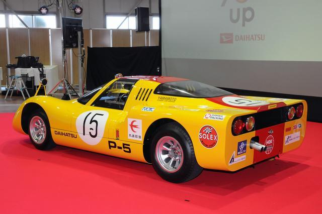 画像: 小さいながらも、ポルシェ906など当時のミッドシップレーシングカーと同様のシルエットで本格的。