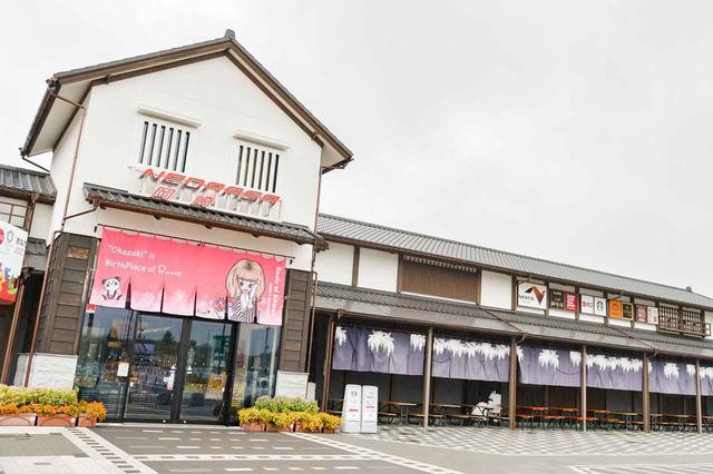 画像: 新東名高速道路にあるサービスエリア、岡崎SA。