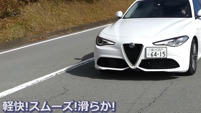 画像6: イタリアンブランドの華を満喫!!
