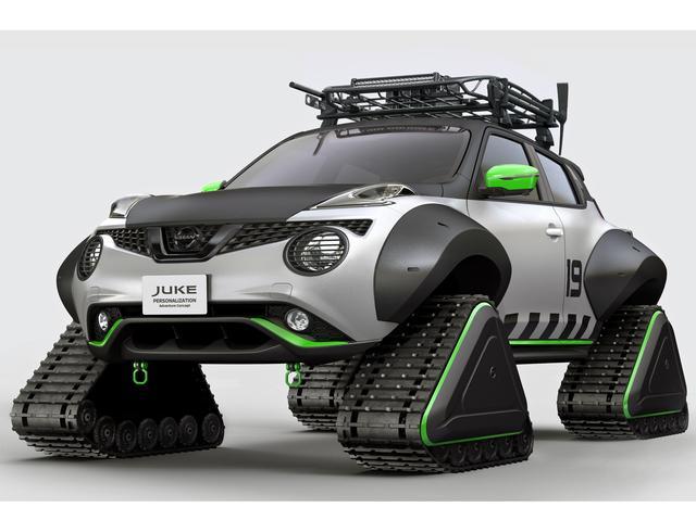 画像: 「ニッサン インテリジェント モビリティ」を具現化したモデルやカスタマイズカーを提案
