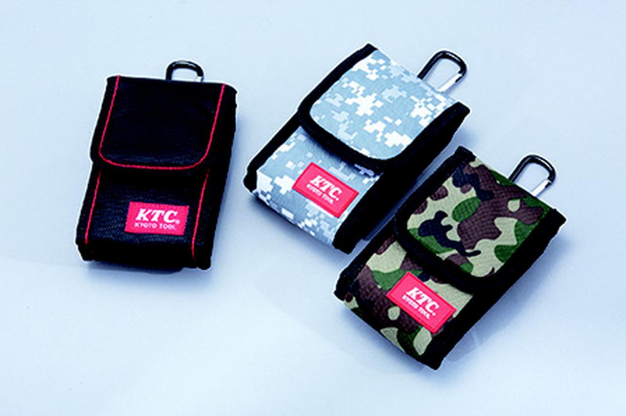 画像: 対象商品を買うともれなく携帯に便利なカラビナ付きKTC特製ポーチがひとつもらえる。