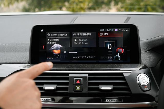 画像: 手の動きで電話の応答や音量の調整ができる「ジェスチャーコントロール」を装備(イノベーションパッケージに含まれる)。