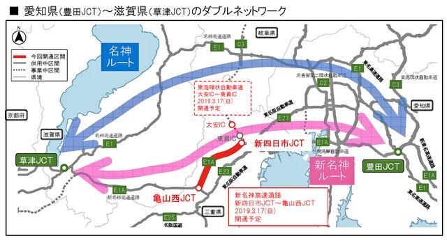 画像: 愛知県〜滋賀県の所要時間も距離も大幅に短縮される。