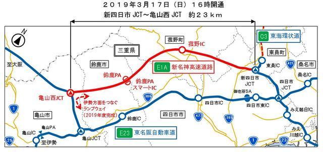 画像: 今回開通する区間の位置図