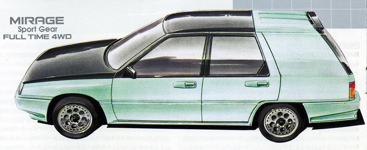 画像 : 1番目の画像 - 三菱自動車のコンセプトカー(中編) - Webモーターマガジン