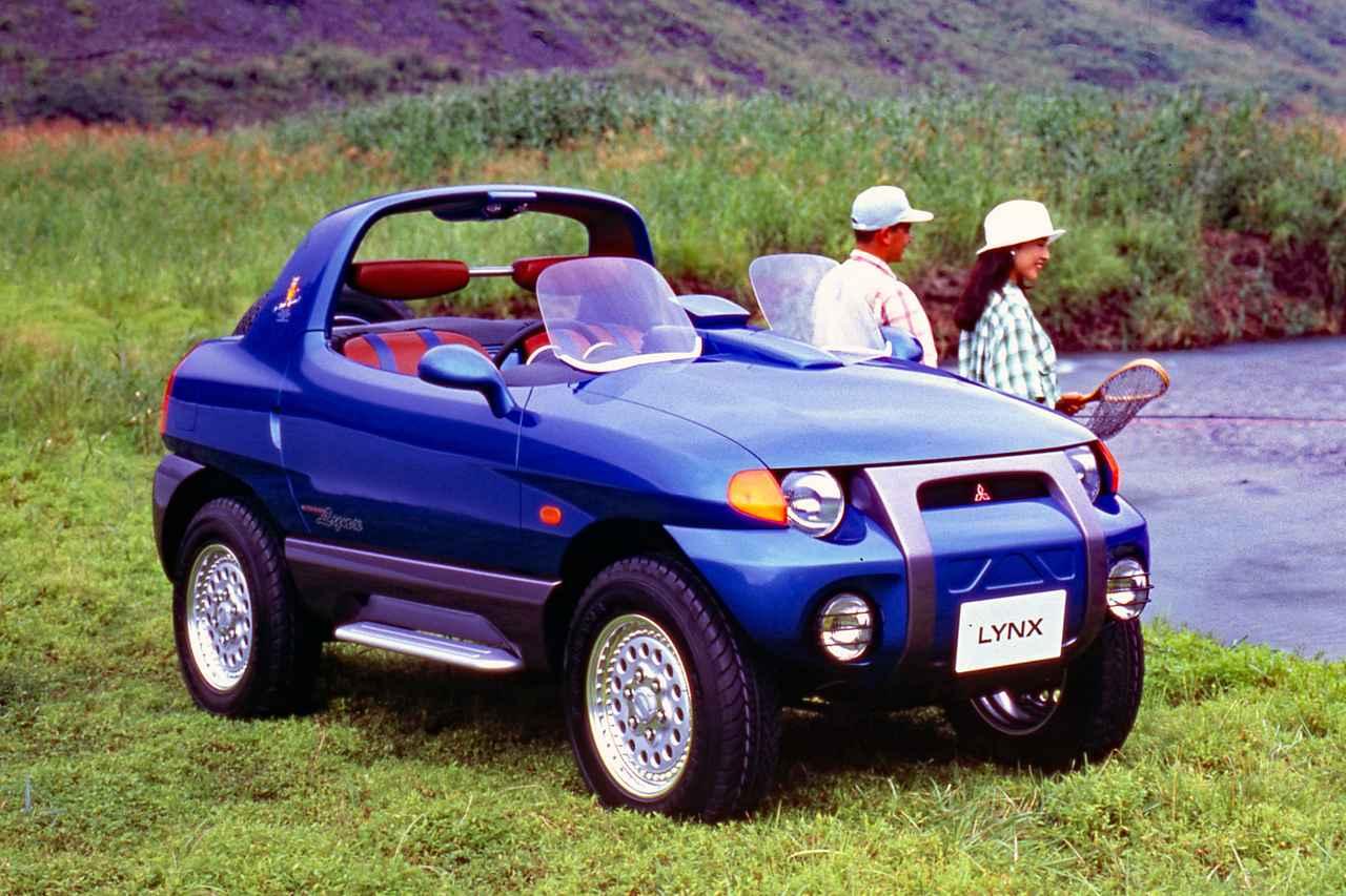 Images : 6番目の画像 - 三菱自動車のコンセプトカー(前編) - Webモーターマガジン
