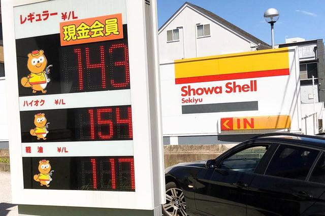 画像: 今回の話はレギュラーとプレミアム(ハイオク)ガソリンの話で、軽油は含まない。