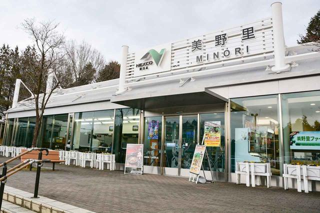 画像: 常磐自動車道 美野里パーキングエリア(上り)。