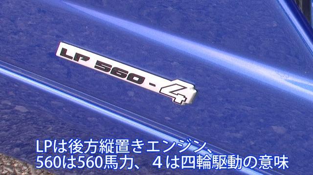 画像3: スーパーカーを宮古島でドライブ