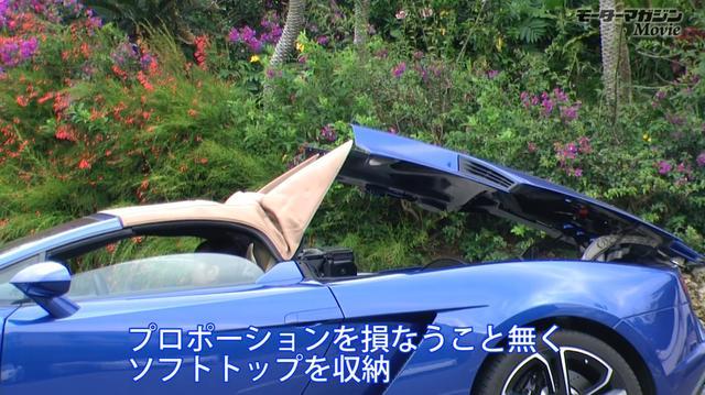 画像2: スーパーカーを宮古島でドライブ