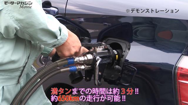 画像4: 燃料電池車が身近になった
