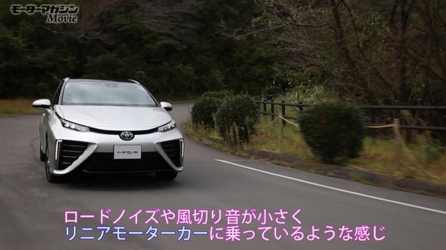 画像5: 燃料電池車が身近になった