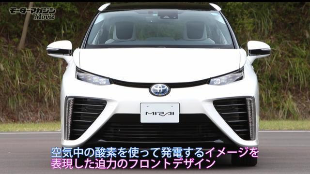 画像1: 燃料電池車が身近になった