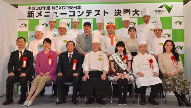 画像: 決勝大会に酸化した料理長と審査委員の皆さん