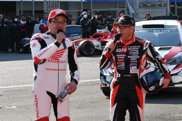 画像: 豊田社長よりミニカー、八郷社長からはヘルメットのプレゼント交換