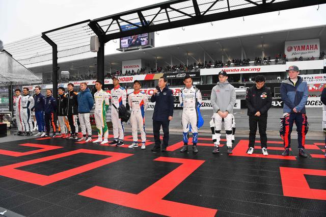 画像: 「モースポフェス2019 SUZUKA~モータースポーツファン感謝デー~」で、2019年のスーパーフォーミュラに参戦する各チーム、ドライバーの紹介が行われ、そのあと、鈴鹿サーキットで合同テストも行われた。