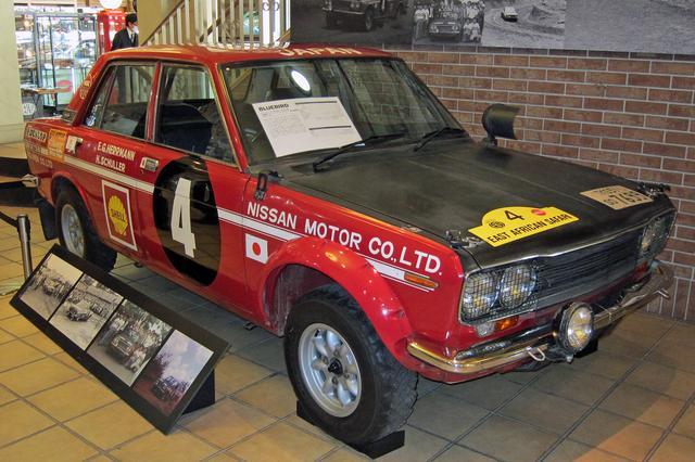 画像: 510ブルーバードは国内外のラリーで活躍した。写真は1970サファリラリーの総合優勝車。