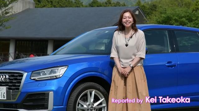 画像: 【動画】竹岡 圭のクルマdeムービー「アウディQ2」(2017年6月放映)