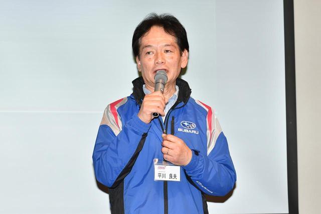 画像: 今年のモータースポーツ活動についての決意を語るSTI平川代表