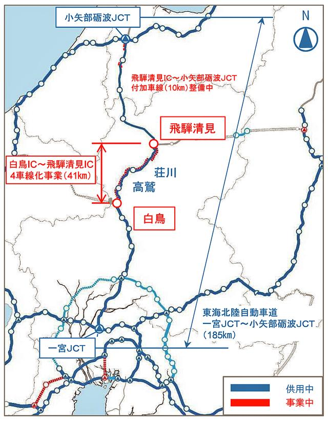 画像: 名神高速道路と北陸自動車道を結ぶ東海北陸自動車道の全景