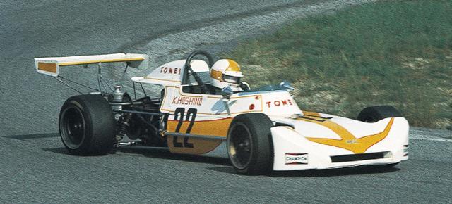 画像: 東名マーチ733・日産を駆り、1974年のRd1鈴鹿FJ1300で初優勝を飾る(写真は1974年9月8日全日本選手権鈴鹿ダイヤモンドレースFJ1300)。