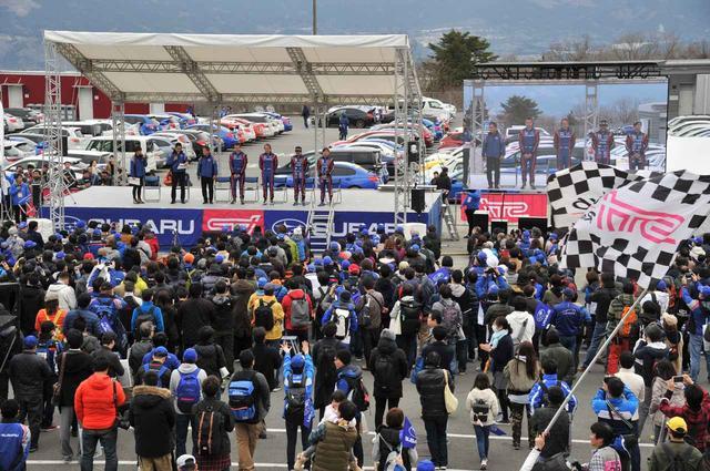 画像: STIモータースポーツデイには多くのファンが集まった。