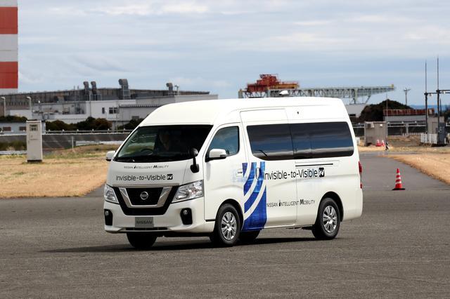 画像: 5G実証事件車両ニッサンNV350。
