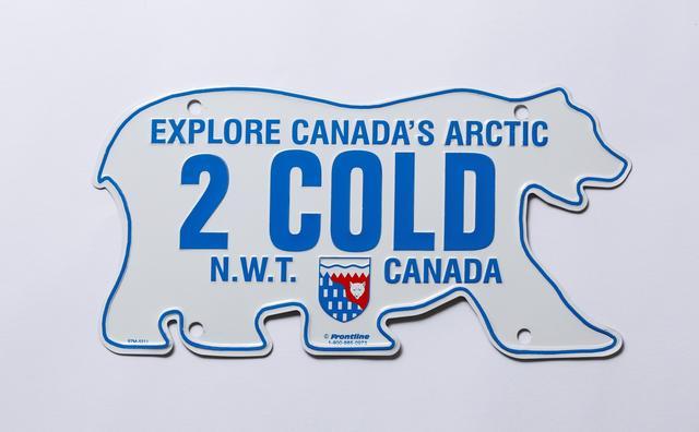画像: カナダのナンバープレート