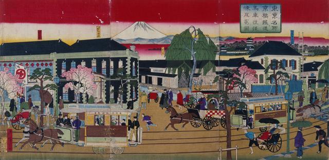 画像: 錦絵「東京名所京橋鉄道馬車往復煉瓦家ノ図」