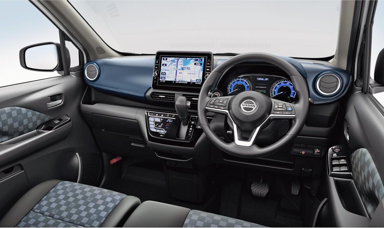 Images : 8番目の画像 - 日産と三菱の新型軽自動車 - Webモーターマガジン