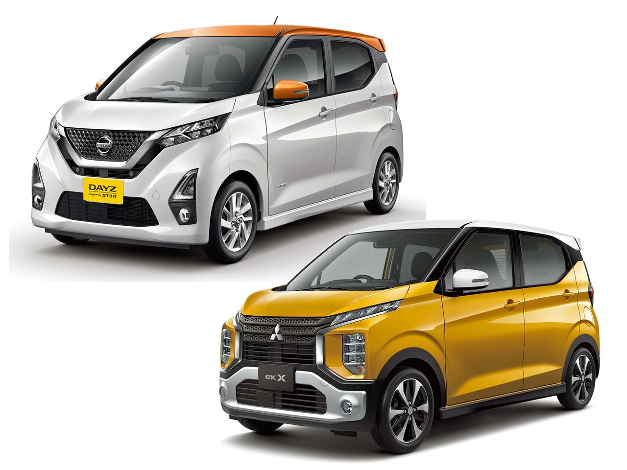 Images : 1番目の画像 - 日産と三菱の新型軽自動車 - Webモーターマガジン