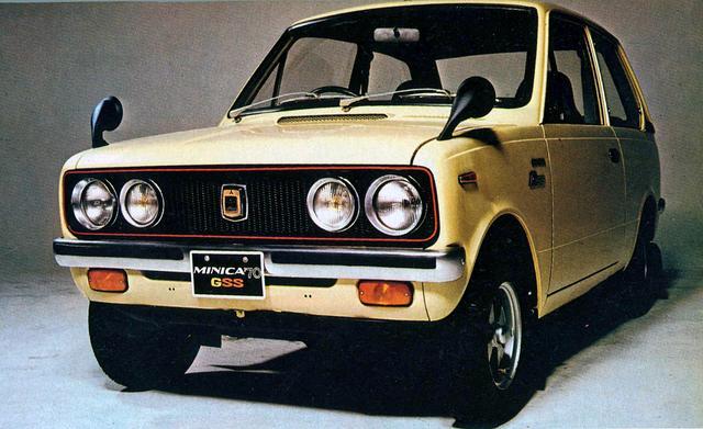 画像: ミツビシ・ミニカ70 GSS(A101型 1969年12月発表)