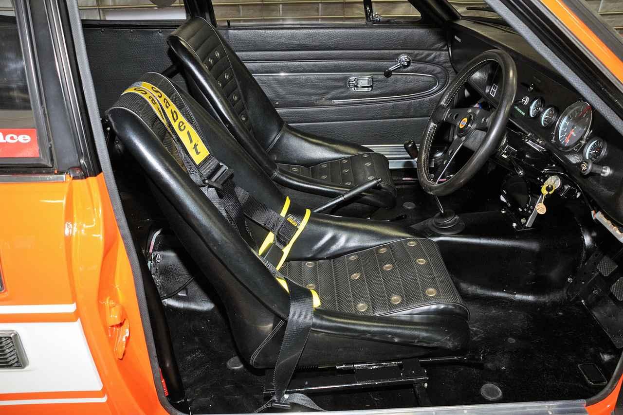 Images : 5番目の画像 - 日産名車再生クラブ - Webモーターマガジン