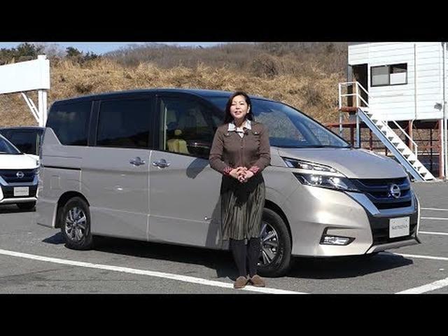 画像: 竹岡 圭の今日もクルマと・・・日産セレナe-POWER Test Drive youtu.be