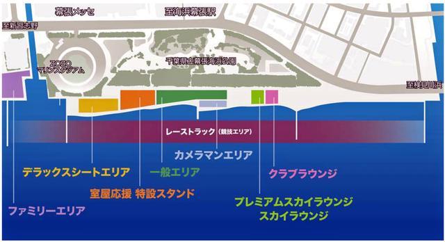 画像: 観戦エリアは、上の図のように分かれている。