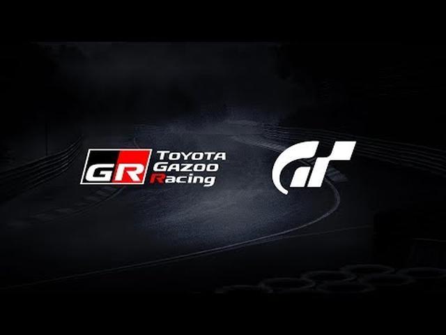 画像: TOYOTA & Gran Turismo Trackside Talk youtu.be