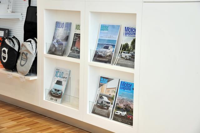 画像: Motor Magazineが取材に来るということで気を遣って揃えてくれたのだろうか。