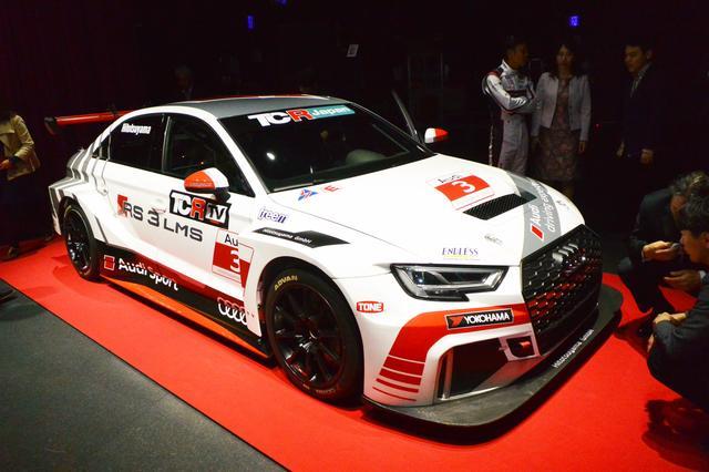 画像: ピレリスーパー耐久シリーズST-CTRクラス、TCRジャパンに参戦する「Audi RS3 LMS」。