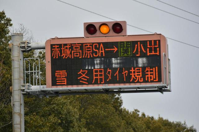 画像: スノーフレークマークが付いているタイヤは、日本で「冬用タイヤ規制」の際も走行することができる。ただし、平成30年12月14日から公布/施行された新しい「チェーン規制」(今年度は全国13カ所)の場合は、オールシーズンタイヤだけでなくスタッドレスタイヤを履いていても、タイヤチェーンを装着しないと走行することはできない。