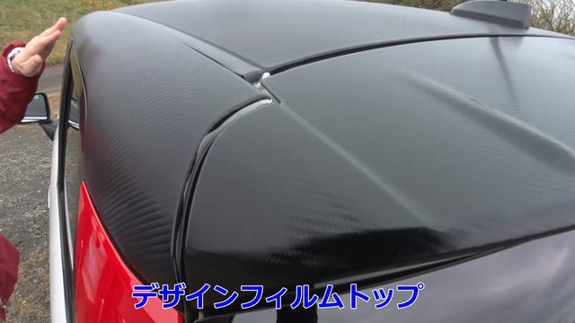 画像3: 3つ世界感を持つ個性派軽自動車