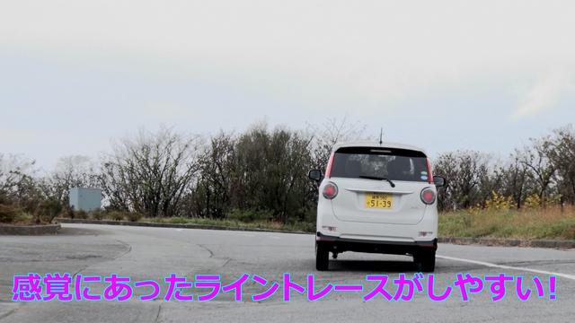 画像5: 3つ世界感を持つ個性派軽自動車