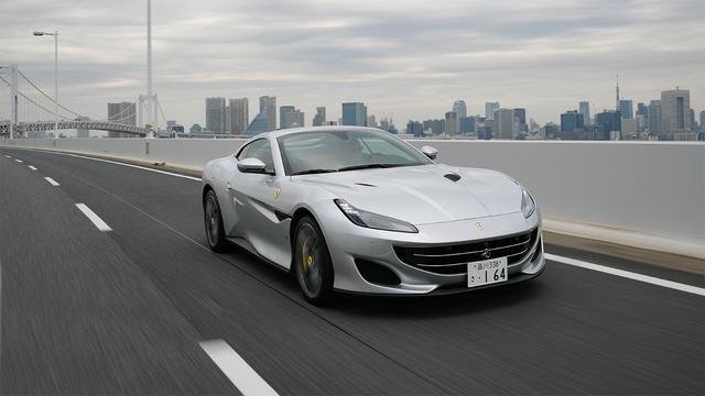 画像: フェラーリのコンバーチブルにとって「カリフォルニア」は伝統のモデル名だが、あえて今回の新型車にはイタリアの美しい港町「ポルトフィーノ」の名が冠せられている。