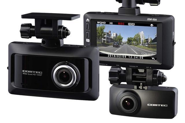 画像: ふたつのカメラをセットにした高機能モデルも人気。