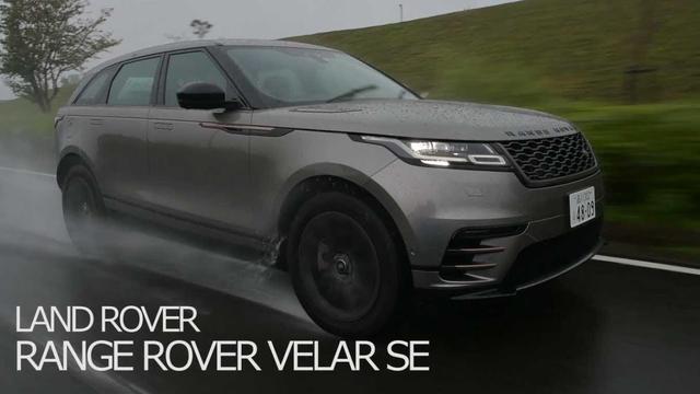 画像: LAND ROVER RANGE ROVER VELAR参上!! Test Drive youtu.be