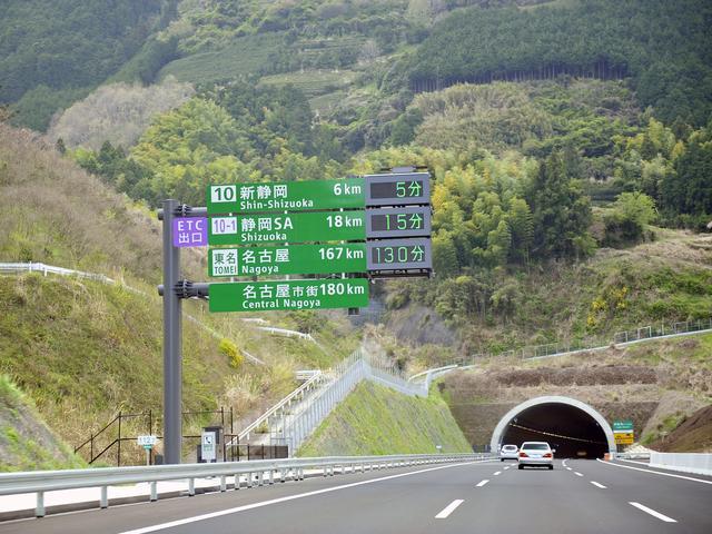 工事 道路 新 高速 東名 E1A 新東名の6車線化工事が、2020年10月29日に一部完成します
