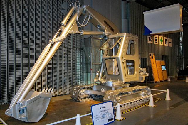 画像: 1961年に日本で初めて作られた油圧ショベル。未来技術遺産に選定されている。