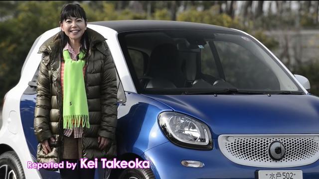画像: 【動画】竹岡 圭のクルマdeムービー「smart フォーツー」(2016年1月放映)